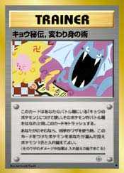 a Pokemon Card